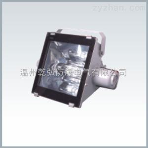NTC9251防爆高效投光灯NTC9251高效大功率投光灯