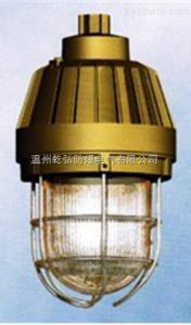 SBF6205防爆巷道燈SBF6205系列防水防塵防腐燈