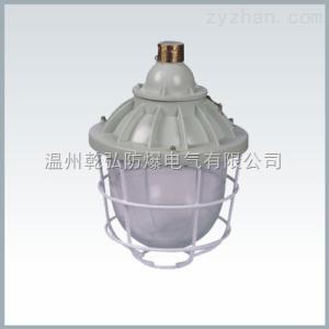 BAD52—200(小)隔爆灯BAD52—200(小)系列防爆平台灯