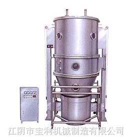 FL系列沸騰制粒干燥機