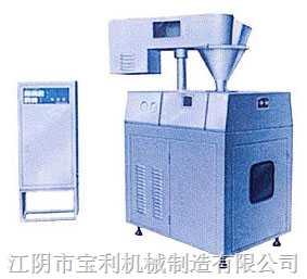 JB-70型干式造粒機