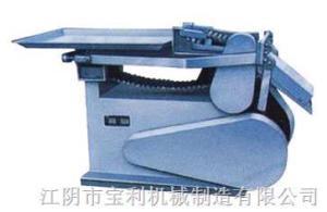 JB-200型往复式切药机