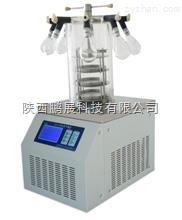 RT-5-10普通型多歧管压盖型,RT-10F(电加热)压盖型台式冷冻干燥机