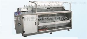 ZXJ-I型洗瓶機