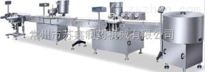 液体灌装生产联动线(液体灌装生产联动线)