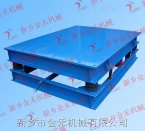 防护门专用振动平台-各种规格型号-产品真机图片-现货供应-新乡金禾机械