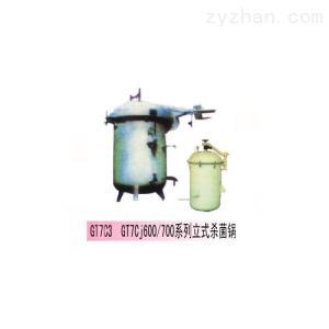 立式殺菌鍋(GT7C3 GT7Cj600/700系列)