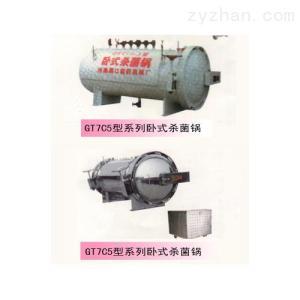 GT7C5型系列臥式殺菌鍋