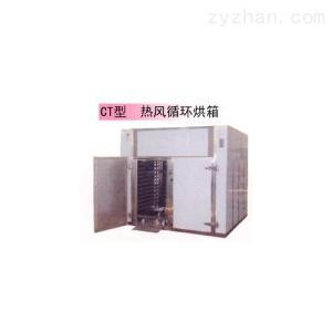 CT型 热风循环烘箱