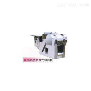 QXG360型滾刀式切藥機