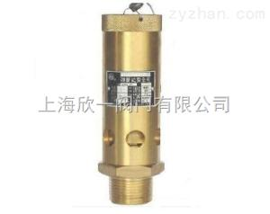 上海A28X-16T空壓機銅安全閥