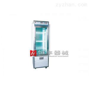 光照培養箱(GP-01(G).250L)