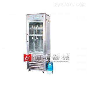 恒溫恒濕培養箱(WS -01.250L)