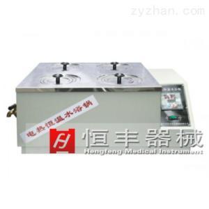 電熱恒溫水浴鍋(SHS-4)