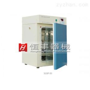 隔水式恒溫培養箱(SGSP-03.300)