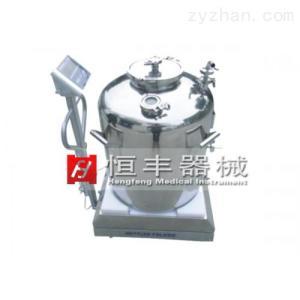 磁力搅拌罐(FX-100)
