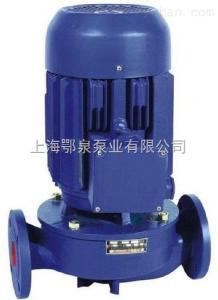 SG清水管道泵|高层建筑增压送水管道泵