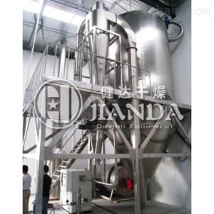 中药浸膏专用干燥机、中药浸膏干燥设备