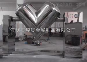 GHJ-V系列高效混合機優質供應GHJ-V型高效混合機 產品質量保證 價格合理  詳情電議