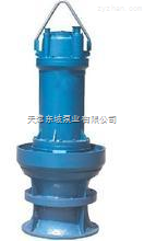 軸流潛水泵(立式   臥式)  天津津東牌