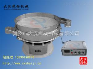 DHC-1000超聲波振動篩在篩分香草精中的篩分技術特點