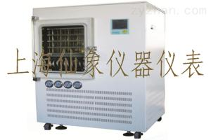 ELEFD-200S生产型冷冻干燥机
