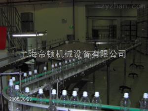 LBC0828塑料瓶鏈板輸送機