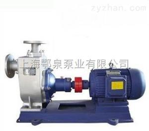 ZWP不锈钢排污泵|不锈钢无堵塞自吸排污泵