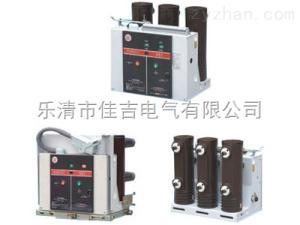 ZN28-12ZN28-12成套設備專用開關