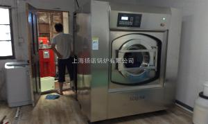 LSS0.05-0.7-Y/Q水洗機、烘干機等洗衣房用-50kg燃油蒸汽鍋爐