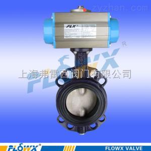 FLXD671-10P快速切斷調節閥,電動調節閥