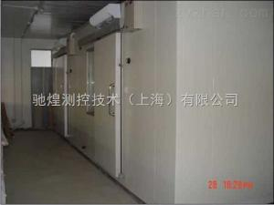 醫用冰箱溫濕度環境監測系統
