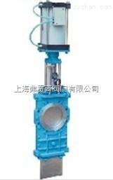 FP404-17E3D穿透式插板阀,气动滑板阀,气动粉料闸阀,气动刀形闸阀