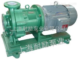 IMD50-32-200F磁力泵 IMD50-40-140F高扬程氟塑料离心泵厂家