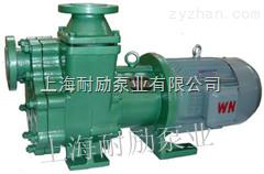 80ZMD-25F氟塑料自吸磁力泵65ZMD-32F磁力驱动泵厂