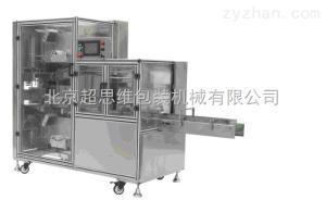 KT-200KT-200直線式包盒裹條機(捆包機)