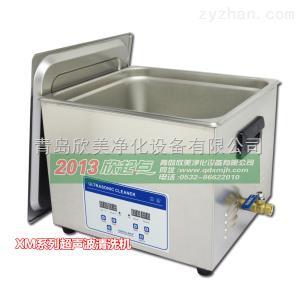 20克臭氧發生器 超聲波清洗機 在線消毒機 動態消毒機廠家直銷