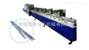 JC-2250直条热收缩机生产线 JC-2250