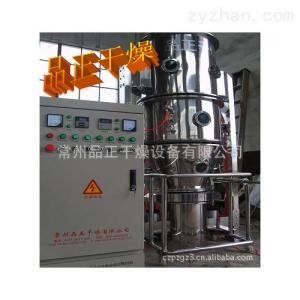 FL沸騰制粒干燥機 果粉一步制粒機 粗糧速溶顆粒制粒機設