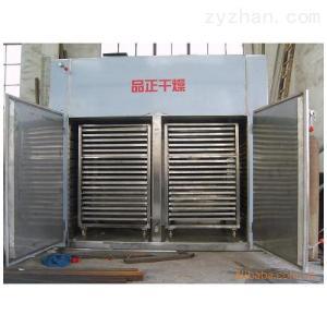 陳皮蒸汽熱風循環烘箱-電熱烘干機(CT-C)