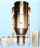 噴霧干燥制粒機(PGL-120)