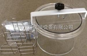 KE-AG100密闭式厌氧罐,厌氧培养罐,密封厌氧罐