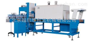 DFR-150A-3無托盤碼瓶熱收縮包裝機