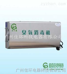 HY梅州壁挂式空气灭菌器