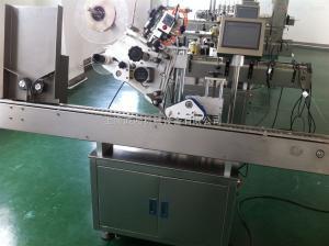 CX-WT口服液貼標機、臥式貼標機