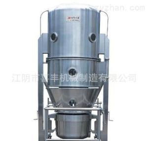 供應喜豐FLFL系列沸騰制粒干燥機 直銷 江