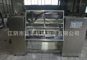 供应喜丰CH100CH系列槽型混合机 直销 江阴喜
