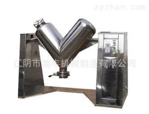 供应喜丰GHJ-V100GHJ-V型系列高效混合机 直销