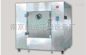 Z型真空微波干燥设备