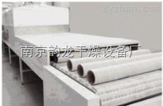 微波纸管干燥